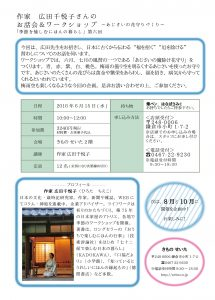 15DM【修正】-03